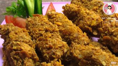 Photo of بالفيديو ..أصابع الدجاج المقرمشة في الفرن بطريقة سهلة وصحية وسريعة