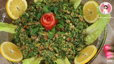 Photo of بالفيديو ..التبولة السورية على الطريقة الشامية بالحامض سهلة و لذيذة