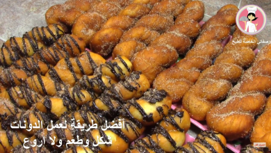 Photo of بالفيديو .. دونات الملفوفة القطنية الهشة مضمونة 100 %