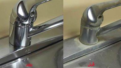 Photo of مكون واحد سيعيد لمعان مغسلتك من جديد وموجود في مطبخك!