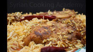 Photo of برياني الدجاج على الطريقة الهندية (فيديو)