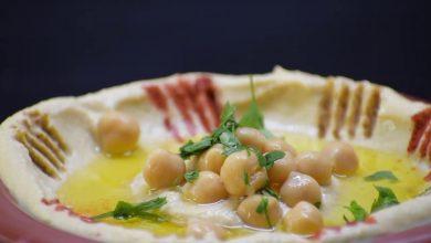 Photo of طريقة تحضير الحمص بالطحينة مثل المطاعم (فيديو)