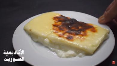 Photo of طريقة عمل صينية المهلبية بالفرن بطريقة احترافية (فيديو)